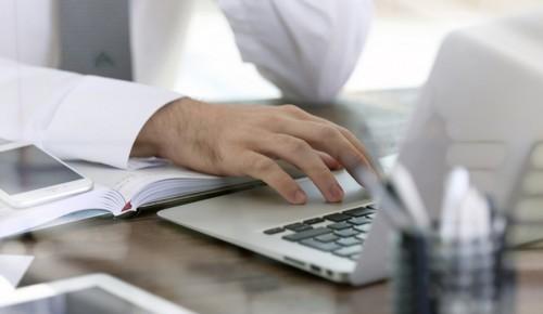 Столичные заказчики приобрели более 80% товаров и услуг у субъектов МСП через портал поставщиков