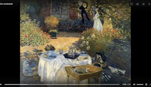 В библиотеке №177 рассказали о картине Клода Моне «Завтрак»