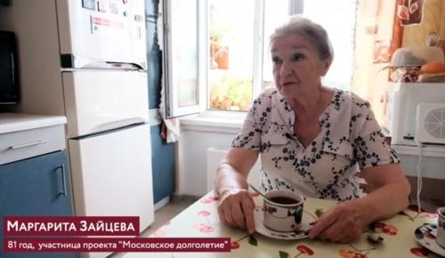 Участница проекта «Московское долголетие» рассказала, почему сделала прививку от COVID-19