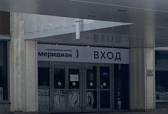 Онлайн-лекция о Сергее Есенине пройдет в культурном центре «Меридиан»
