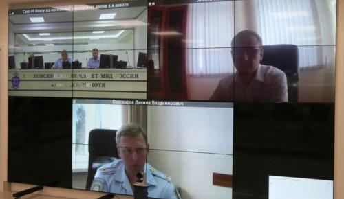 В Университете МВД имени Кикотя обсудили методические секции по учебным дисциплинам