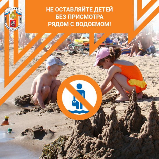 Правила поведения детей на воде