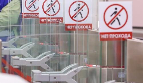 Суд за два дня арестовал 42 участника конфликта в Кузьминках