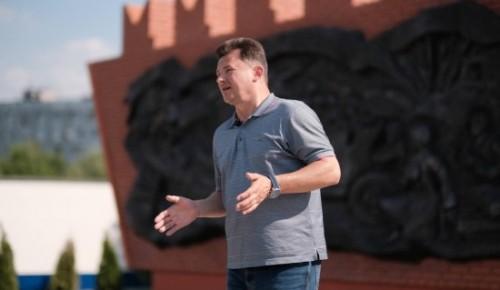 Романенко: «На юге Москвы появится центральная фигура мемориала Подольским курсантам»