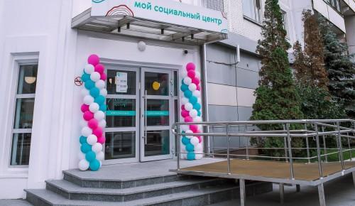 Пожилых жителей Ломоносовского района МСЦ приглашает на онлайн-мероприятия в честь своего дня рождения