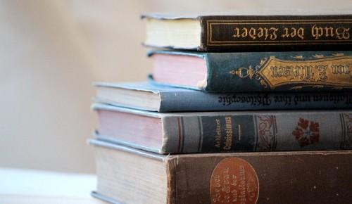 Жители Конькова могут поучаствовать в исследовании «Чтение и библиотека в жизни детской и взрослой аудитории»