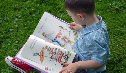 Библиотека № 169 представила рассказ художника Владимира Долгова о его любимой детской книге