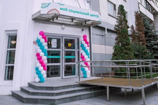 Жители Гагаринского района могут поучаствовать в онлайн-мероприятиях про ЗОЖ от МСЦ в честь их дня рождения