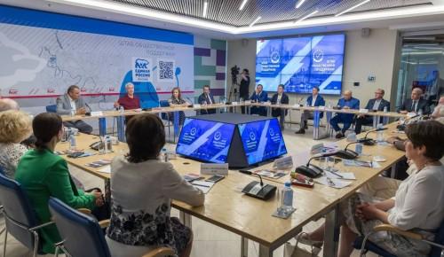 Собянин обсудил стратегию развития Москвы с кандидатами в Госдуму от «ЕР»