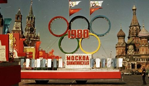 В виртуальном музее Главархива появился раздел, посвященный XXII летним Олимпийским играм