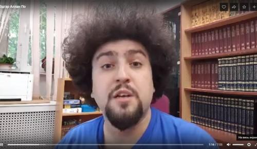 Сотрудник библиотеки №179 записал видеоролик с рассказом о биографии Эдгара Аллана По
