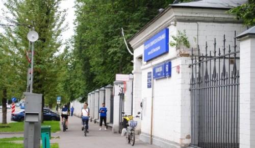 ГКБ Виноградова возвращается к плановой работе
