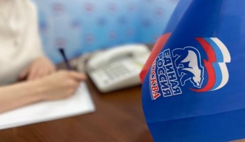 Сергей Собянин дал старт избирательной кампании «ЕР» в Москве