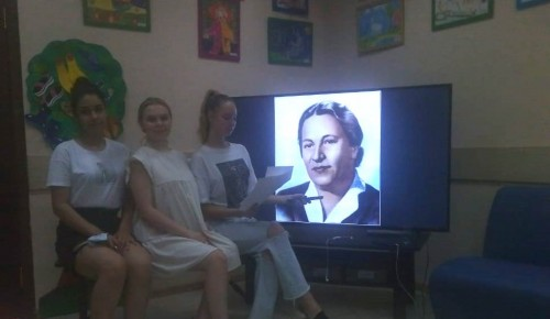 Тематическое занятие в честь Агнии Барто подготовили стажеры центра «Моя карьера»