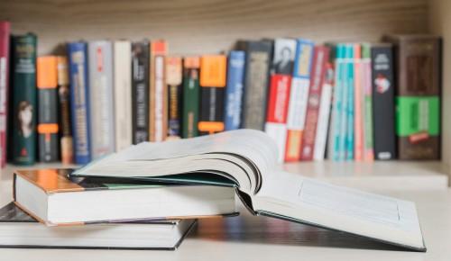 Библиотека №190 опубликовала подборку книг ко Дню этнографа