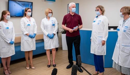Собянин открыл еще четыре поликлиники после комплексной реконструкции