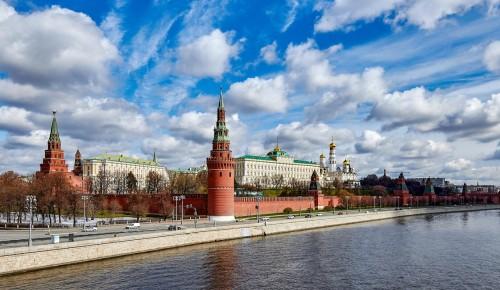 Сергей Собянин представил предвыборную программу «Единой России»