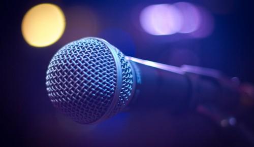 В Котловке подвели итоги конкурса «Ау! Мы ищем таланты!»