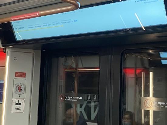 До 4 сентября частично закрыт северный вестибюль станции «Калужская»