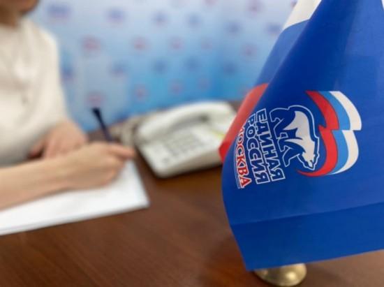 Лидер московского списка «ЕР» дал старт избирательной кампании партии