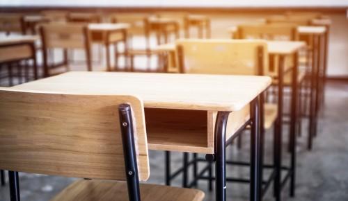 Школа №1212 опубликовала список кандидатов в Управляющий совет среди родителей