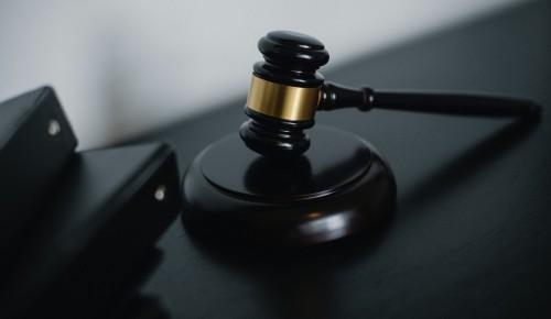 Черемушкинский суд эвакуировали из-за ложного звонка о минировании