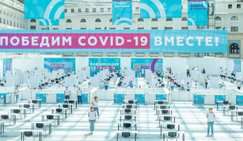 Вакцинацию от ковида уже прошли 77% сотрудников органов власти Москвы