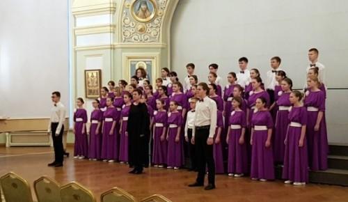 При центре «Лидер» работает хоровая школа «Касталия»