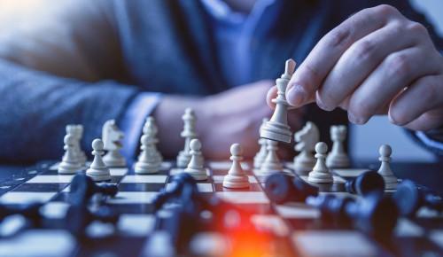 Библиотека №170 Ясенева представляет подборку книг о шахматной игре