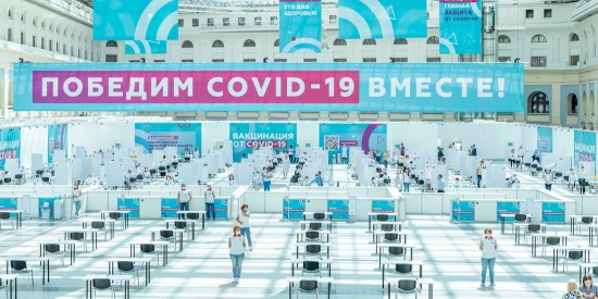 Вакцинацию от коронавируса прошли 77% сотрудников органов власти Москвы