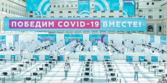 Уже 77% сотрудников органов власти Москвы прошли вакцинацию от коронавируса