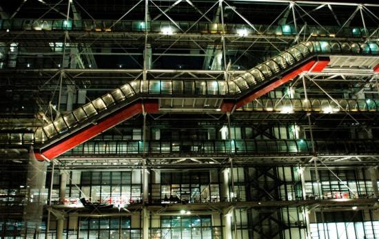 Библиотека №195ф2 Южного Бутова представляет презентацию центра Жоржа Помпиду в Париже