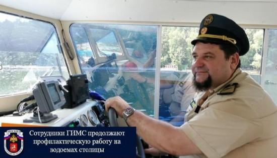 Сотрудники ГИМС продолжают профилактическую работу на водоемах столицы