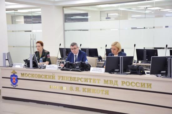 В Университете МВД имени Кикотя обсудили психологическую подготовку персонала