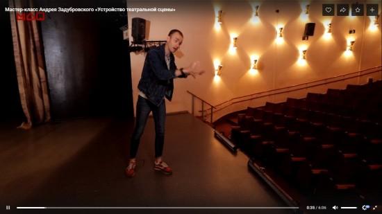 Московский дворец пионеров опубликовал видеоролик на тему «Устройство театральной сцены»