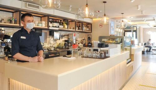 Для предпринимателей сфер гостиничного бизнеса, туризма и общепита в Москве стартует акселератор