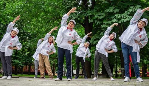 Долголеты из Черемушек смогут присоединиться к занятиям на свежем воздухе