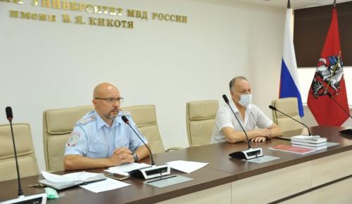 В университете МВД имени Кикотя обсудили методический план изучения международно-правовых дисциплин