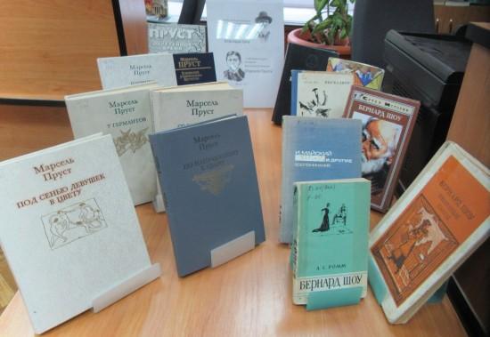 В библиотеке № 172 рассказали о жизни и творчестве Бернард Шоу