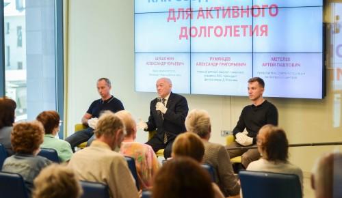 Появление в поликлиниках консультантов-геронтологов улучшит обслуживание старшего поколения — академик Румянцев
