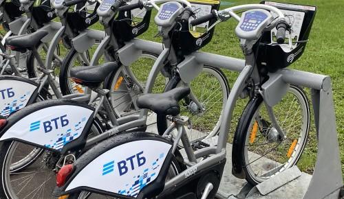 Арендовать велосипед можно с 11 пунктов в Черемушках