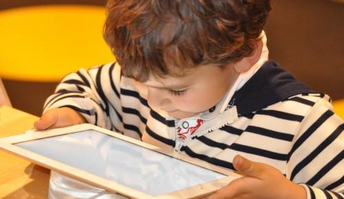 Как защитить ребенка от интернет-провокаций?