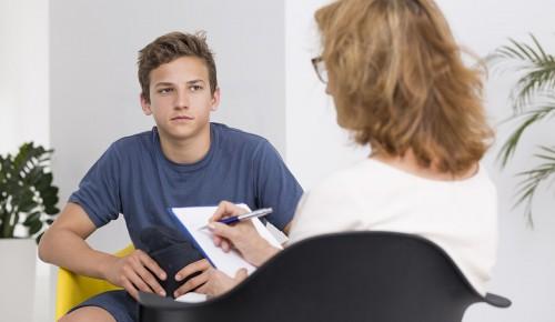 В департаменте труда и соцзащиты населения рассказали о подростковой депрессии