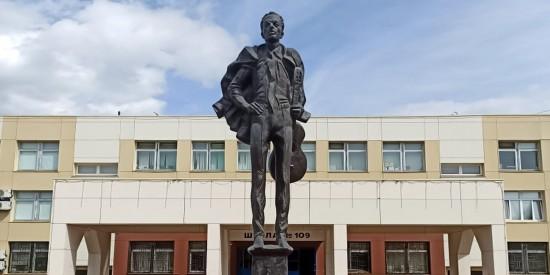 В Теплом Стане к 2022 году отреставрируют памятник Булату Окуджаве