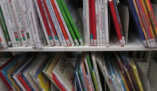 Библиотека №171 Ясенева представила выставку книг «Детям о безопасности»
