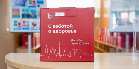 Пункты выдачи наборов «С заботой о здоровье» с 28 июля откроются на базе поликлиник