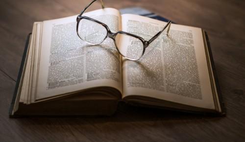 Жители Ломоносовского района могут поучаствовать в челлендже «Отпуск с книгой»
