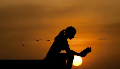 Жители Ясенева могут «принять вызов» и поучаствовать в челлендже «Отпуск с книгой»