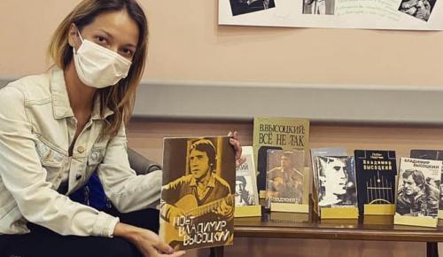 В библиотеке №184 прошёл День Владимира Высоцкого