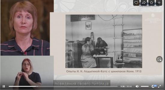 """В сети появилась видео-экскурсия """"Тайны и легенды Дарвиновского музея"""""""